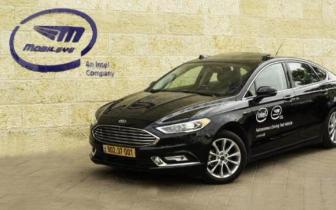 英特尔在耶路撒冷投入100辆无人驾驶汽车进行测试