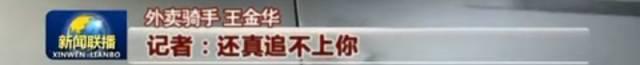 零点后的中国:我们热闹过年 他们却坚守岗位