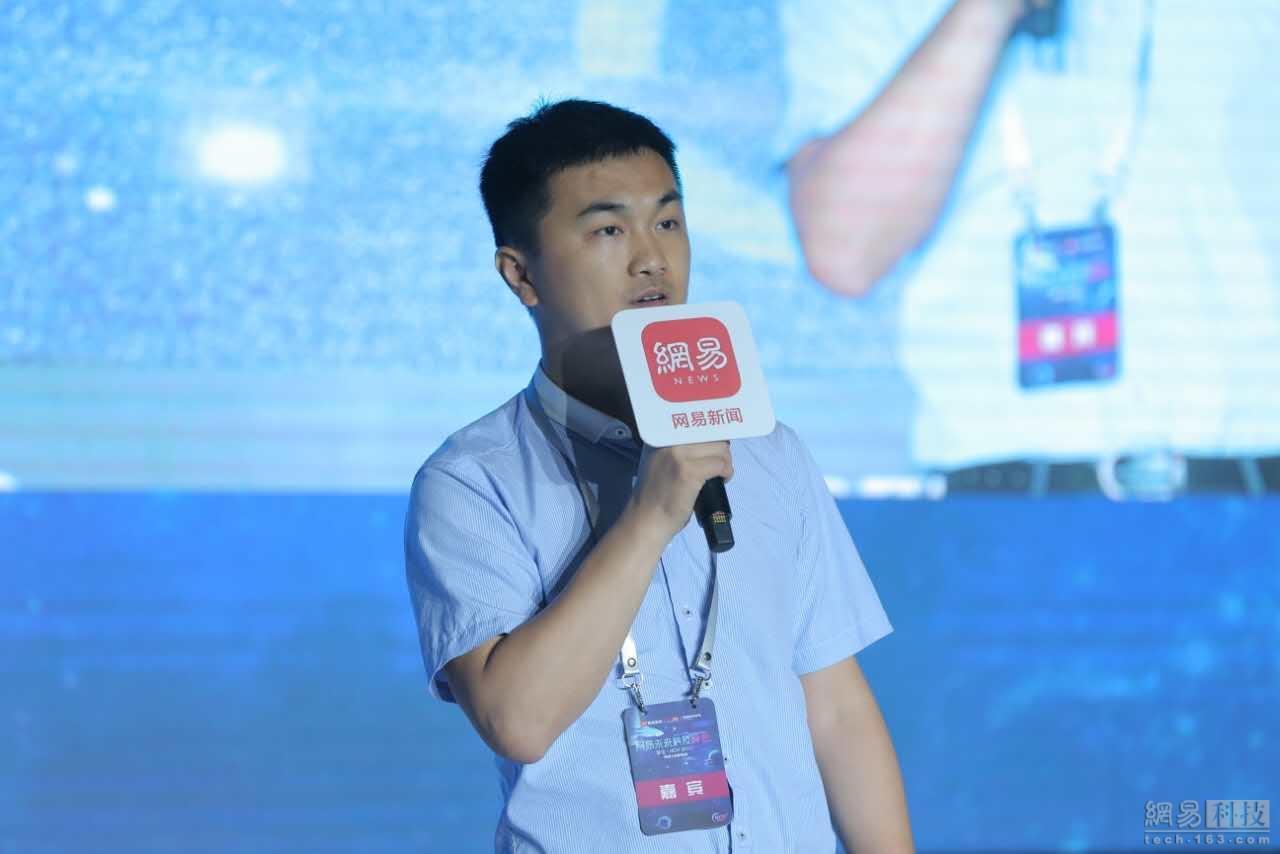 刘硕凌:天弘智能投资主要赚取牌照、信息不对称的钱