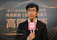 新东方国际双语学校刘子真:在人性化、信息化达到国内一流水准