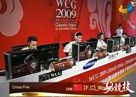 """""""电竞奥运会""""的名头,从WCG头上摘下来了吗?"""