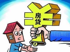 央行:去年末房地产贷款余额32.25万亿 同比增20.9%