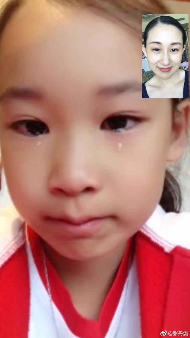 赵文卓女儿夏令营想家 和妈妈视频忍不住痛哭