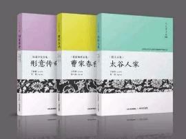 山西农大50余名学生著书宣传太谷文化