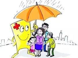 山西首创 商业保险全面介入全省贫困人口医疗保障