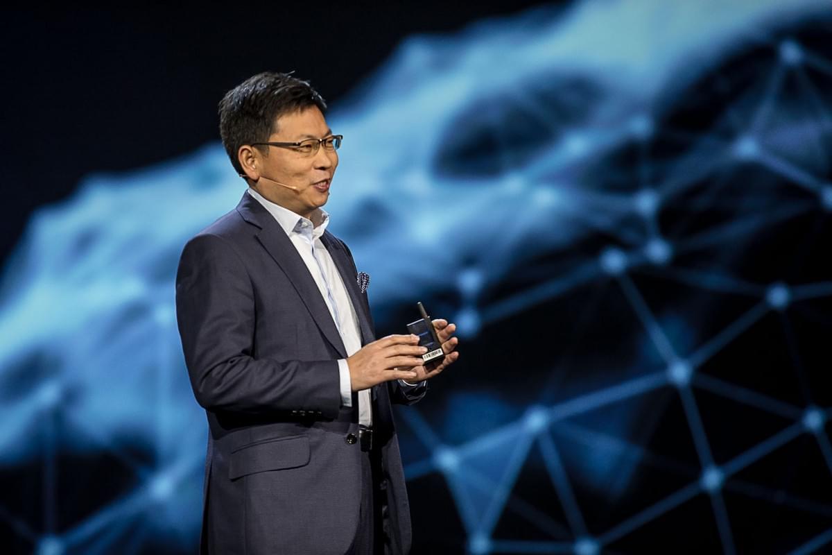 余承东:华为手机全年销量1.53亿台 销售2360亿元