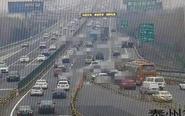 泰州返程高峰来临 单日车流量超16万