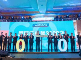 屈臣氏庆祝中国3000店 杨洋现场与会员互动