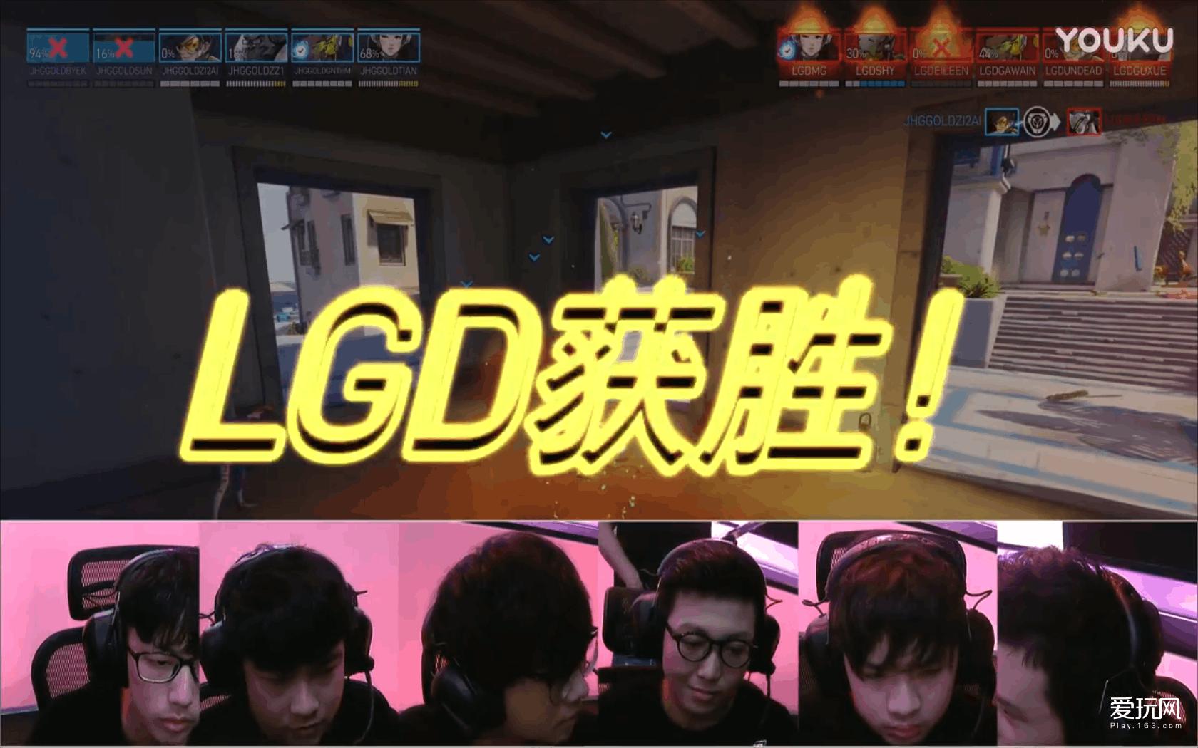 守望先锋联赛:LGD未尝一败,禅雅塔成放狗关键