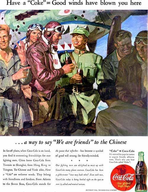 可口可乐如何把自由市场经济带入铁幕后的苏联东欧