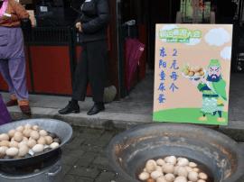 浙江某景区惊现童尿蛋挑战 不料应战者众多