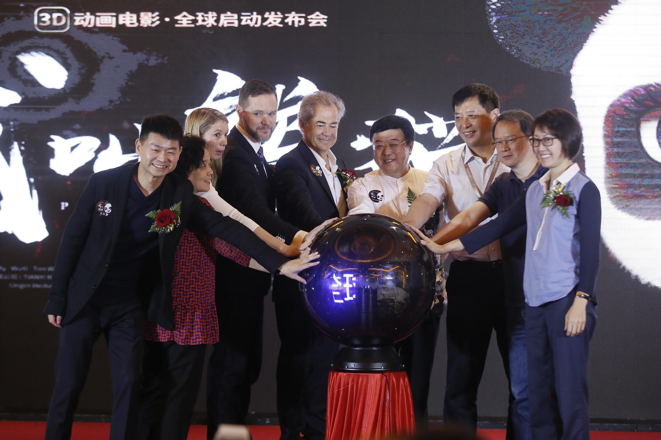 《我叫熊猫》亮相上海国际电影节 打造特效人才