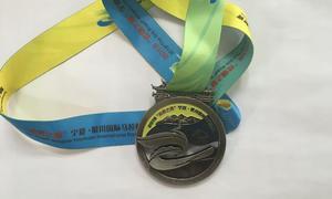 丝绸之路宁夏银川国际马拉松赛公布奖牌样式