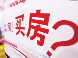 湖南一90后置业顾问伪造印章 骗近300万钱款潜逃