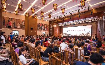 首届两岸国学论坛 暨两岸国学中心筹备会在平潭举行