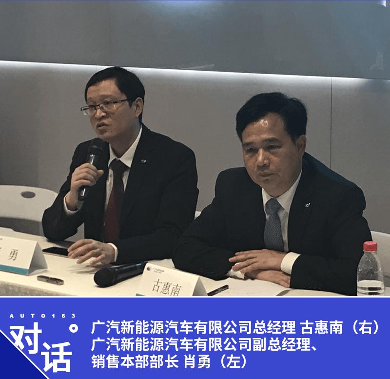 古惠南:广汽新能源3年后或推出自主研发电池