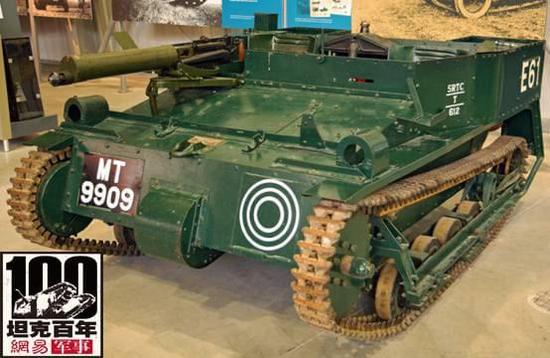 洛伊德两人的卡登-罗伊德拖拉机公司连同坦克设计
