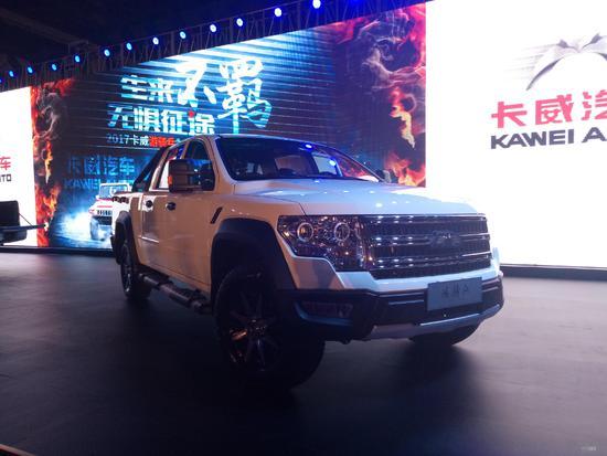 售9.98-13.28万 卡威K150 GT游骑兵上市