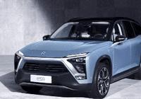 蔚来纯电动七座SUV发布,44.8万起的售价算不算