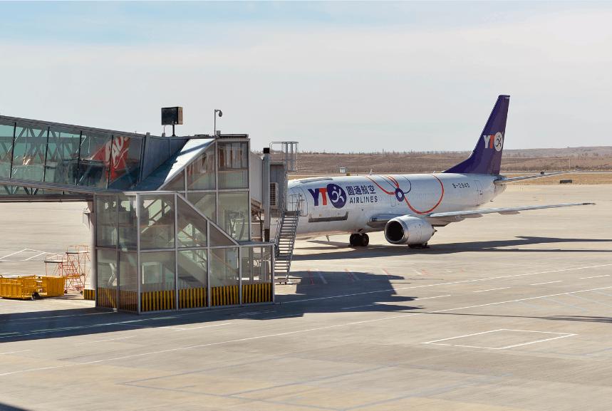 鄂尔多斯空港物流园区:草原雄鹰转型起飞
