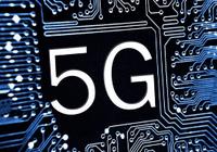 苹果正式获得FCC批准,可测试5G无线宽带技术