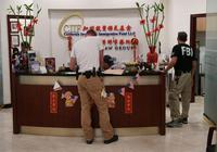 美媒:3名中国人诈骗百名中国投资者 FBI突袭搜查