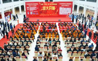 第三届中国平潭工程机械展览会22日开幕