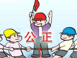 """垣曲公证处为""""旅游形象大使""""选拔赛进行监督公证"""