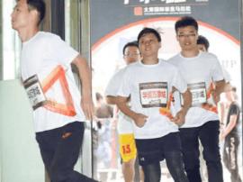 2017太原国际垂直马拉松在长风商务区正式开跑