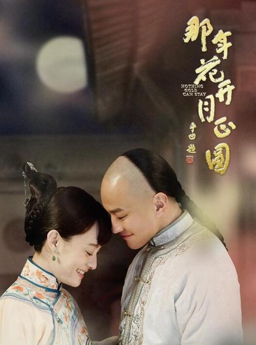 """演情侣频失败 下次何润东想和孙俪演""""好姐妹"""""""
