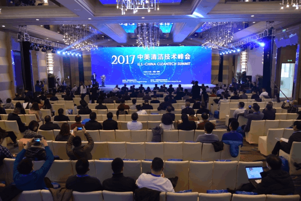 中美清洁技术峰会在郑州召开 开启节能环保治理新篇章