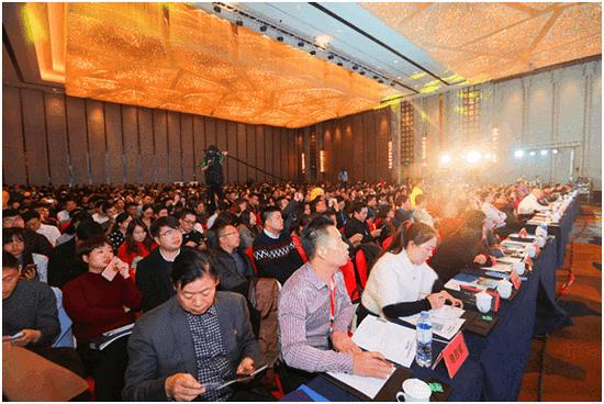 2017第五届中国(河南)创业者大会将于9月10日隆重举行图1