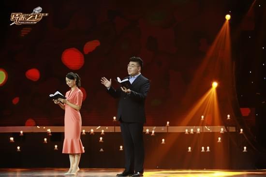 《诗歌之王》弘扬中国话 神秘嘉宾重磅助阵