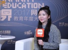 哒哒英语姚舒文:把教研作为发展的第一位