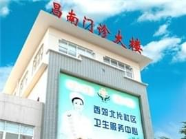 """景德镇昌南门诊免费疫苗不给种还收""""高价针"""""""