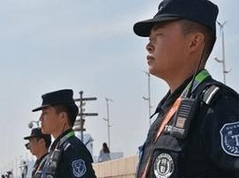 """""""五一""""节岛城刑事警情同比下降37.1%"""