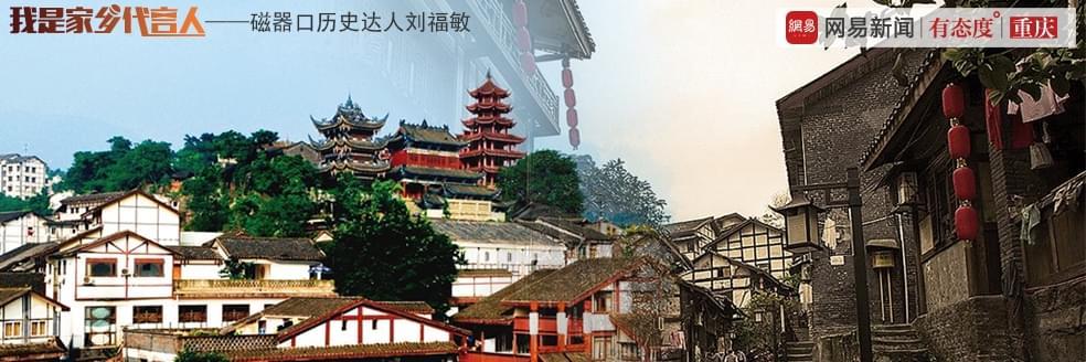 """穿越""""最重庆""""的千年老街——磁器口"""