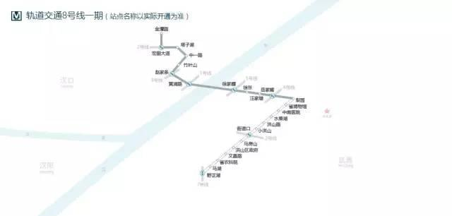 武汉这6条新地铁线73个站名定了!你家门口那一站叫啥?