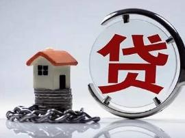 个人房贷变局:前三季余额仅增1.96万亿近腰斩