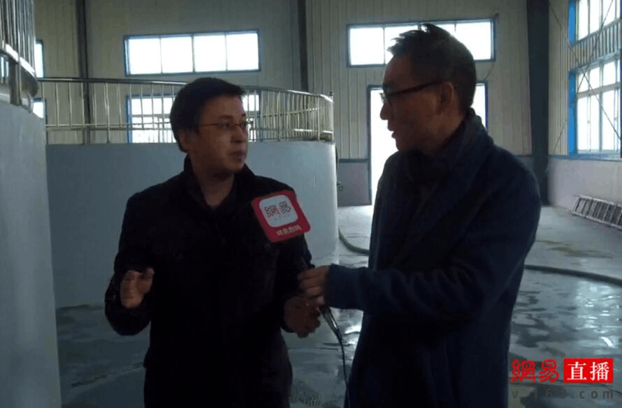 """网易直播带你探秘""""水中大熊猫""""中华鲟"""