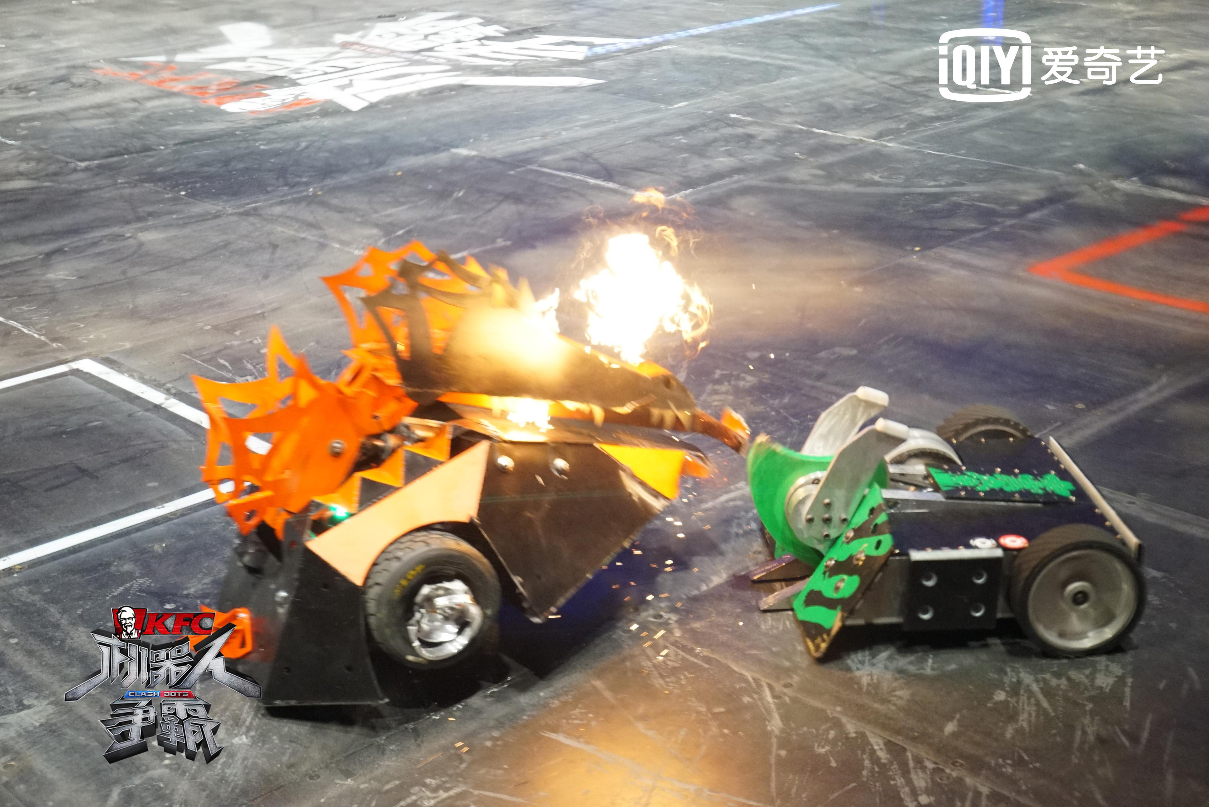 《机器人争霸》