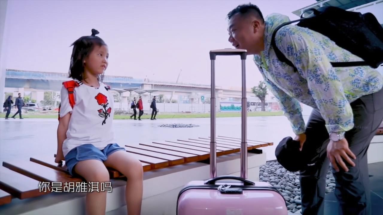 姜超与萌娃玩转印尼雅加达 异国他乡上演惊喜之旅
