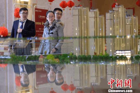 """中国上半年海外房地产业投资""""缩水""""逾八成"""