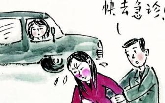 两人拼车一人突然肚子疼 司机调头送她去医院