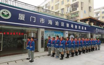 """厦门市海沧区禁毒办出大招 禁毒宣传""""上天""""了"""