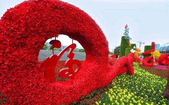 首届数字中国建设峰会22日开幕!这些事您得知道