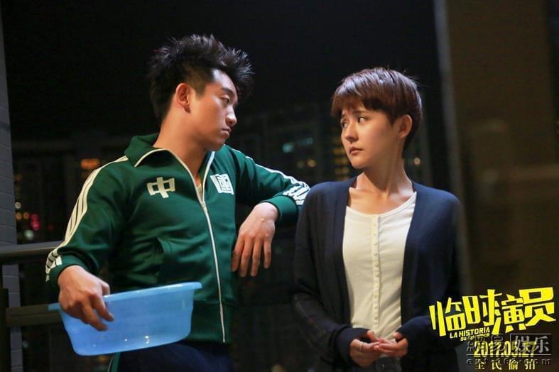 """《临时演员》引热议 郑恺沦为""""临时演员"""""""