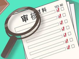 北京住建委:经济适用房转商品房政策没有调整