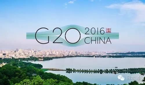 G20结束后,安倍给清洁阿姨留的一张纸条火了