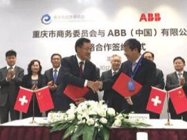 ABB集团签约重庆 将在工业等领域开展全面合作